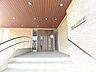 屋根のあるエントランスです。,3LDK,面積78.75m2,価格1,880万円,京急本線 浦賀駅 徒歩22分,,神奈川県横須賀市鴨居2丁目