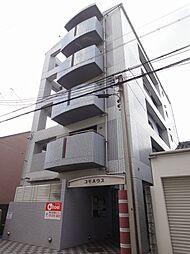 コモハウス[5階]の外観