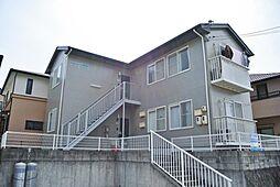 広島県広島市安芸区矢野西4丁目の賃貸アパートの外観