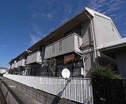 京都府京都市西京区川島粟田町の賃貸アパートの外観