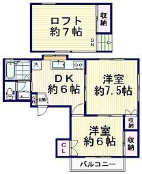 サンハイム浅野[3階]の間取り