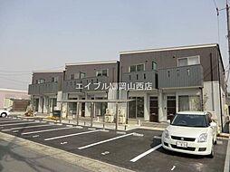 [テラスハウス] 岡山県岡山市南区新保 の賃貸【/】の外観