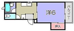 サンハイツII[2階]の間取り