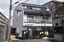 スクエアコート栄町[3階]の外観