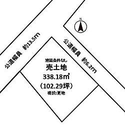 吉田弥生町 売土地