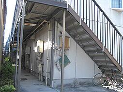 浅井荘[1階]の外観