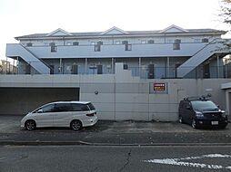 神奈川県横浜市青葉区荏田西1丁目の賃貸アパートの外観