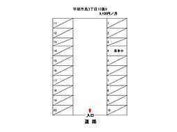 バス ****駅 バス 黄幡公園前下車 徒歩1分