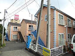 ハーミットクラブハウス鶴ヶ峰A棟[2階]の外観