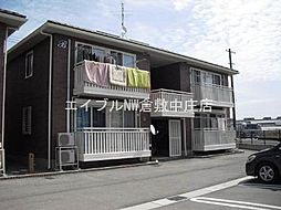 岡山県倉敷市玉島乙島の賃貸アパートの外観
