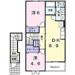 サニーハウスII[2階]の間取り