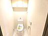 快適なシャワートイレで、うれしいですね。,4LDK,面積111.03m2,価格3,390万円,京急本線 安針塚駅 徒歩6分,,神奈川県横須賀市安針台
