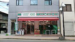 ローソンストア100東中野1丁目店(約1100m約14分)