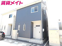 平田町駅 9.3万円