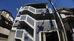 プチハイツ山手町[3階]の外観