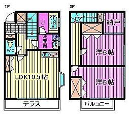 [テラスハウス] 埼玉県さいたま市西区三橋6丁目 の賃貸【/】の間取り