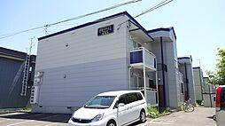 北海道札幌市南区川沿八条2丁目の賃貸アパートの外観