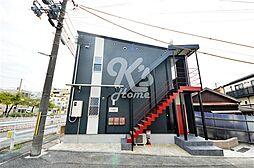 兵庫県神戸市須磨区板宿町1丁目の賃貸アパートの外観