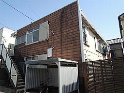 東京都世田谷区下馬3丁目の賃貸アパートの外観