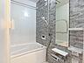 スタイリッシュな浴室で1日の疲れをゆったり癒されるのもいいですね。,3DK,面積50.16m2,価格3,599万円,JR中央線 国立駅 徒歩3分,,東京都国立市中1丁目