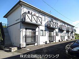 隼人駅 3.3万円