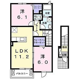ステラルーチェII[2階]の間取り