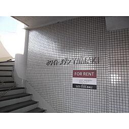 ホワイトメゾンYAMAKI[0605号室]の外観