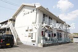 備前一宮駅 4.2万円