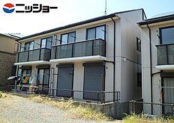 愛知県知多郡美浜町河和台3丁目の賃貸アパートの外観