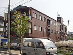 兵庫県高砂市美保里の賃貸マンションの外観