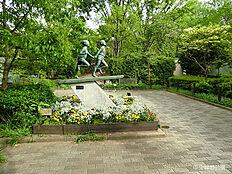 公園中央緑地公園まで836m