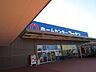 周辺,1LDK,面積40.21m2,賃料7.5万円,つくばエクスプレス つくば駅 3.4km,,茨城県つくば市流星台