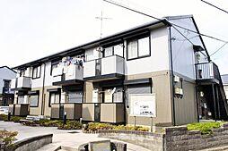 新茂原駅 4.8万円