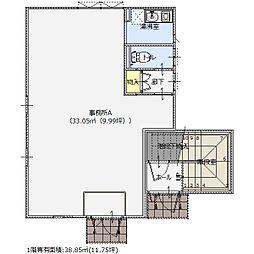 飯田町貸事務所