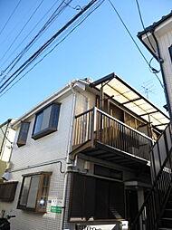 東十条駅 9.2万円