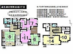 蒲生郡日野町松尾
