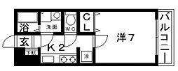 エクレール鷹合[1階]の間取り