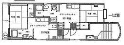 デミハウス[3階]の間取り