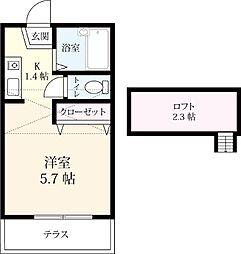 武雄温泉駅 3.0万円