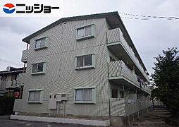 パラシオン平成[3階]の外観