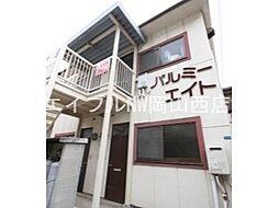 岡山県岡山市北区西之町の賃貸アパートの外観