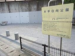 コスモ新百合丘2[2階]の外観