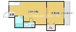 京阪本線 大和田駅 徒歩29分の賃貸マンション 2階1LDKの間取り
