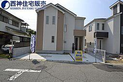 舞子駅 3,080万円