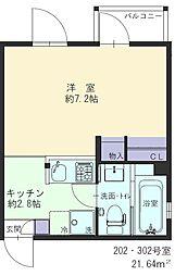 東武東上線 成増駅 徒歩15分の賃貸アパート 2階1Kの間取り