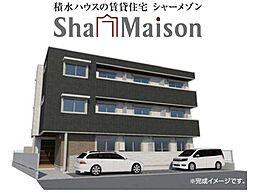 JR奥羽本線 山形駅 幸町下車 徒歩1分の賃貸マンション