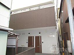 小田栄駅 5.6万円