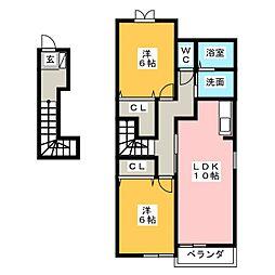 アンジェリック[2階]の間取り