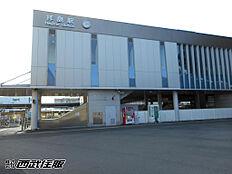 拝島駅まで徒歩14分