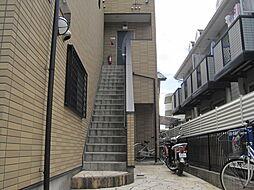 コンフォート黒川[1階]の外観